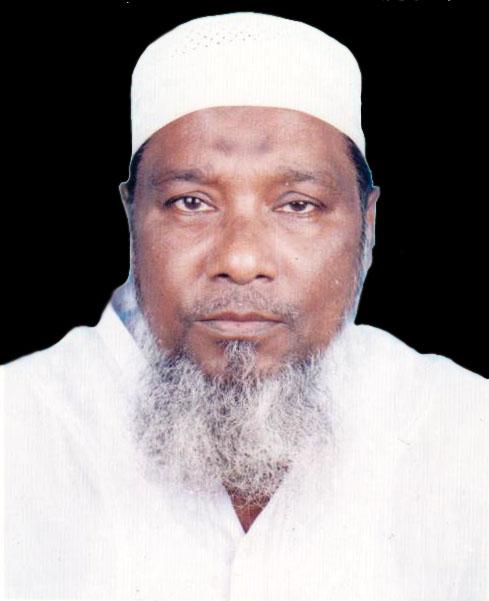 Late Abdur Rashid Bhuyan